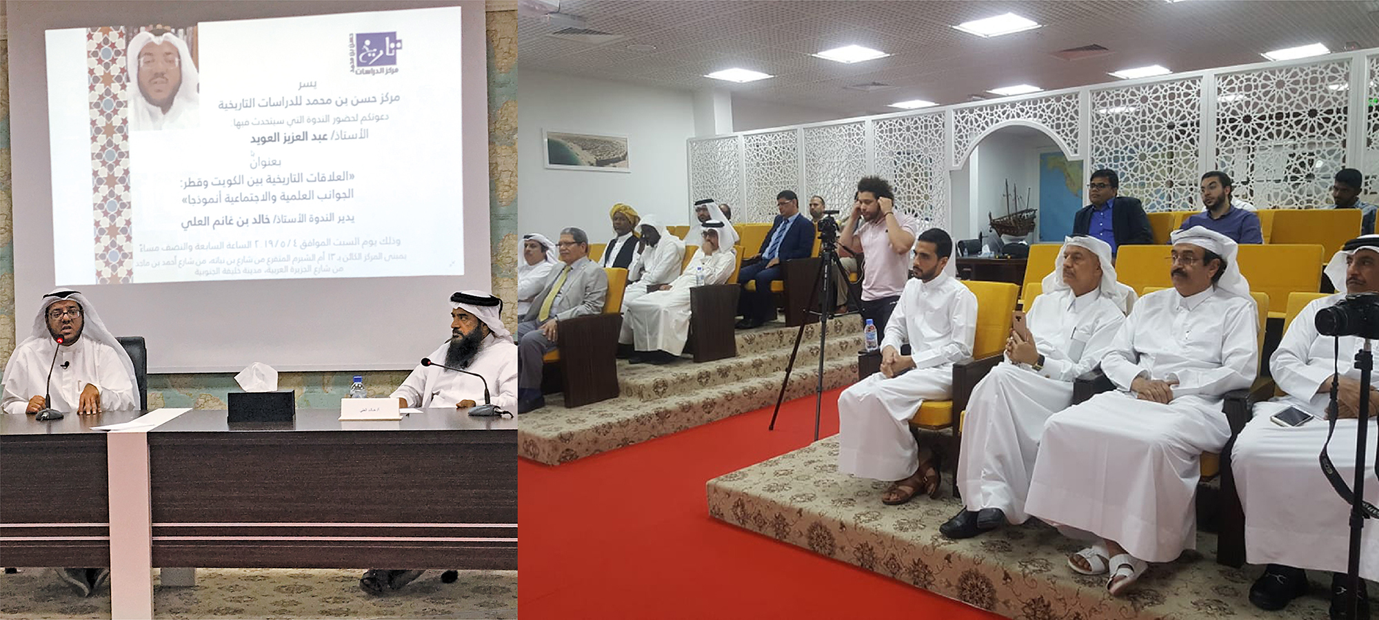 "Historical Relations between ""Qatar"" and ""Kuwait"" (4th May, 2019)"