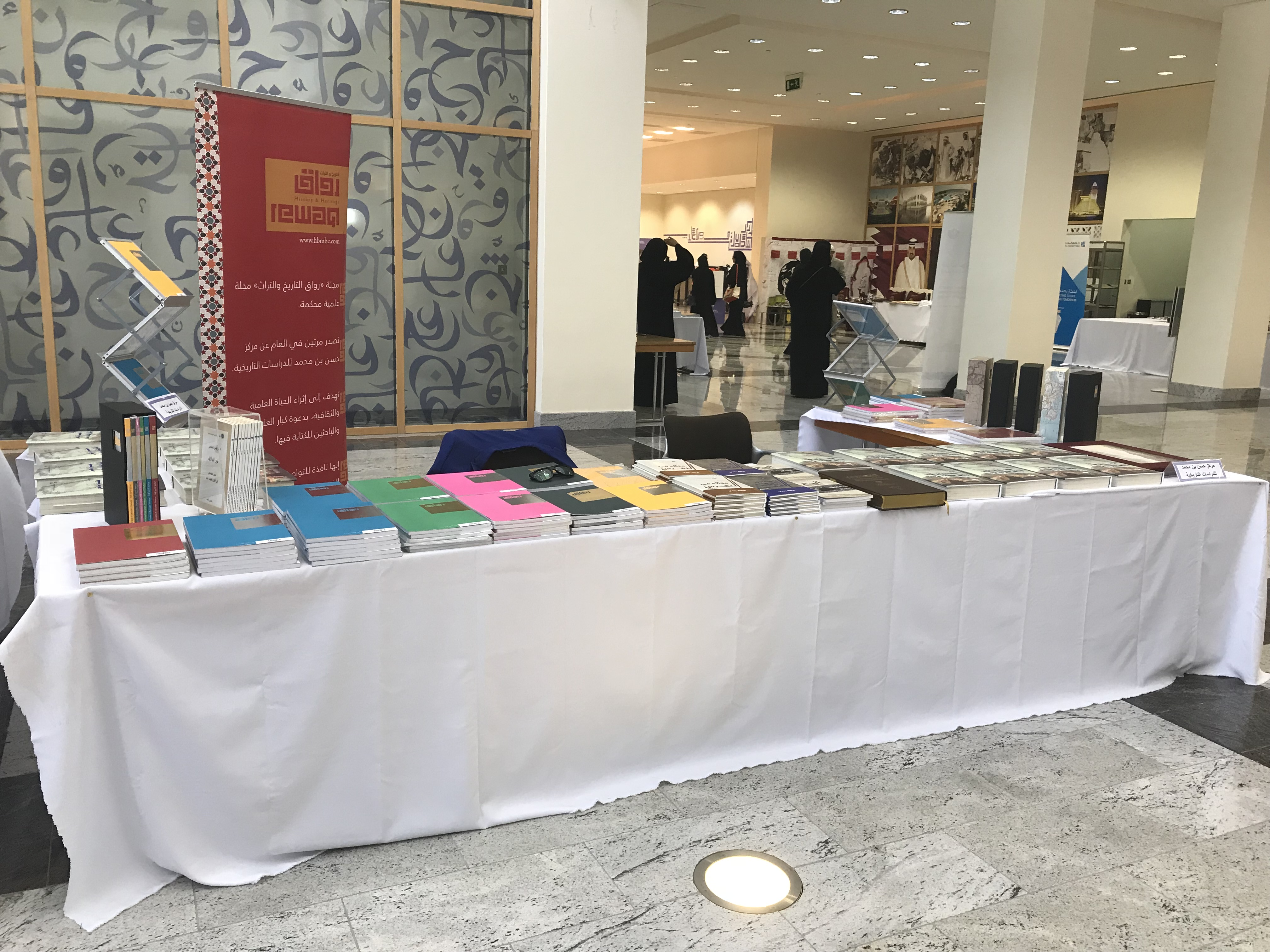 The center participates in a Book Fair Organized by Qatar University Library (April 2018)
