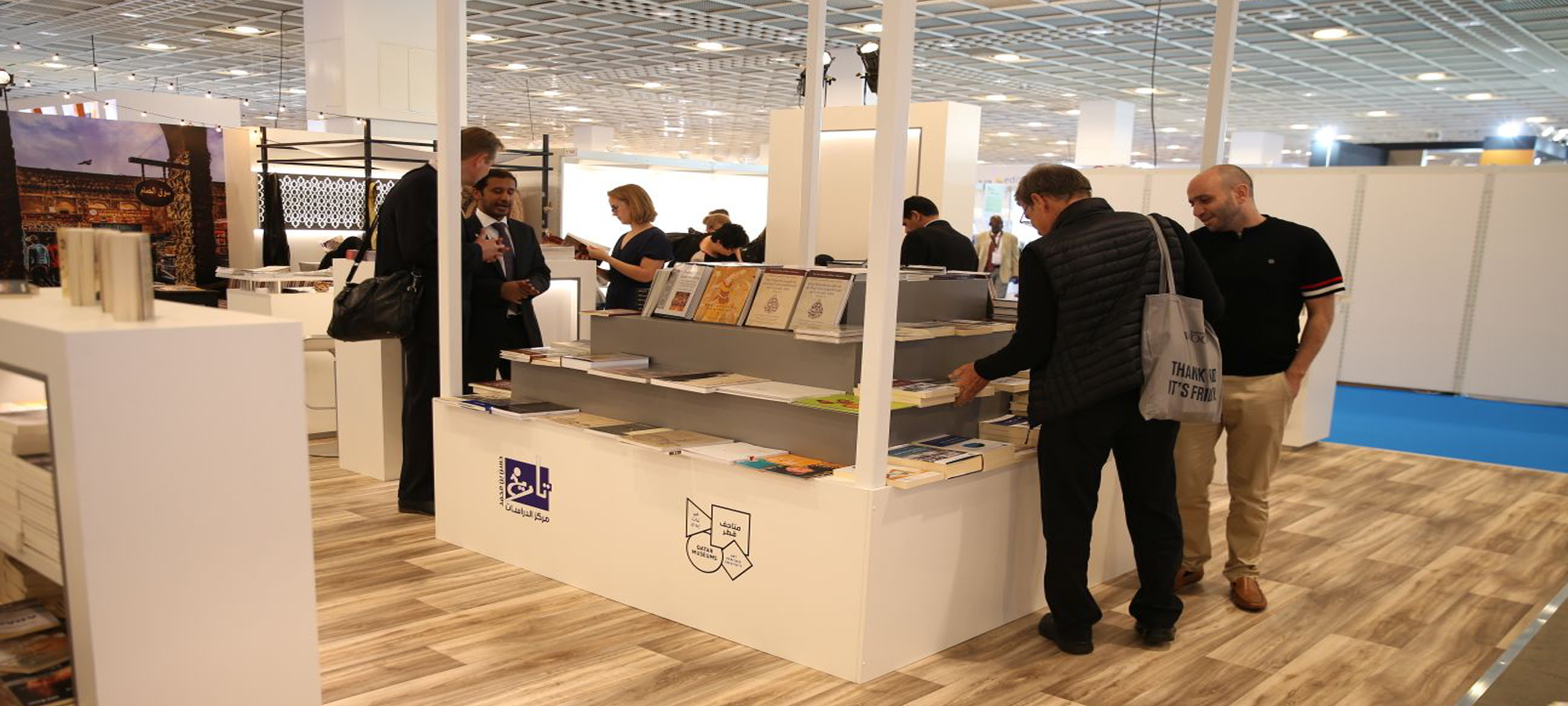 The Center participates with its publications in the Frankfurt International Book Fair 2017