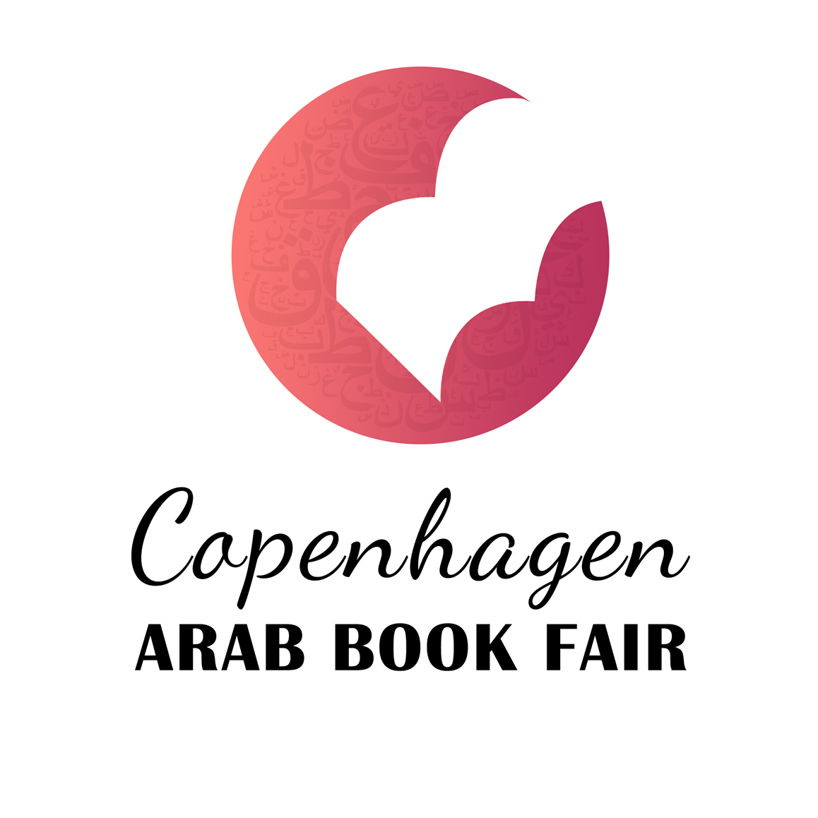 The Center participated in the second session of Copenhagen International Arab Book Fair